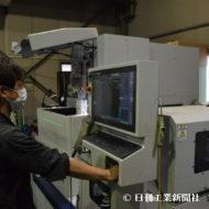 米田精密金型製作所